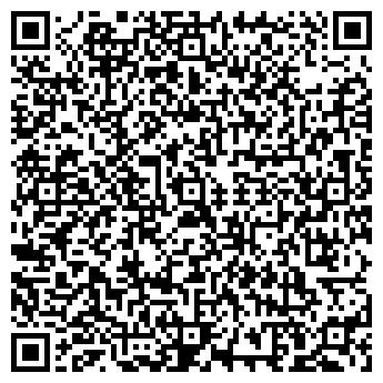 QR-код с контактной информацией организации EXAHEATFILM