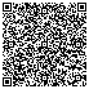 QR-код с контактной информацией организации Стеклодэлия, ТОО