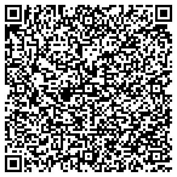 QR-код с контактной информацией организации Golf Stream (Гольф Стрим),ТОО
