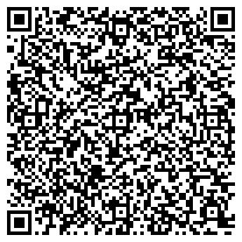 QR-код с контактной информацией организации КазРемСанСервис,ИП
