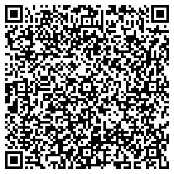 QR-код с контактной информацией организации Детский Магазин, ТОО