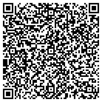 QR-код с контактной информацией организации СТРОЙПЛИТОПТ