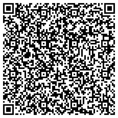 QR-код с контактной информацией организации ВОСТКАЗГЛАВСНАБ, ТОО