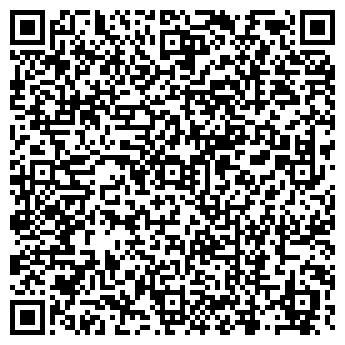 QR-код с контактной информацией организации Алпроф-Астана, ТОО
