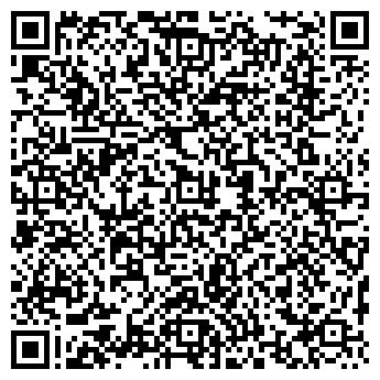 QR-код с контактной информацией организации Ауыз Су, компания