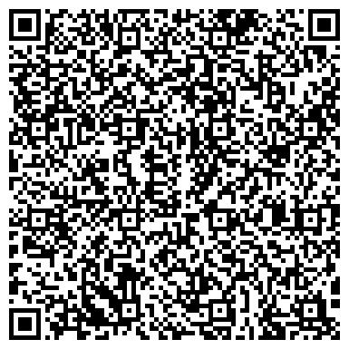 QR-код с контактной информацией организации Жакко Оскемен, ТОО