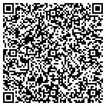 QR-код с контактной информацией организации ИНТЕРКЛАСС ТОО