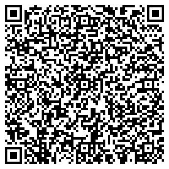 QR-код с контактной информацией организации Другая ЧП Лютый