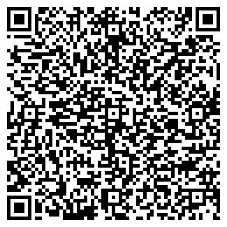 QR-код с контактной информацией организации УФОРТ