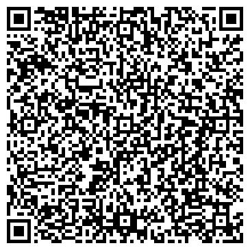 QR-код с контактной информацией организации ПромСервис, ТОО