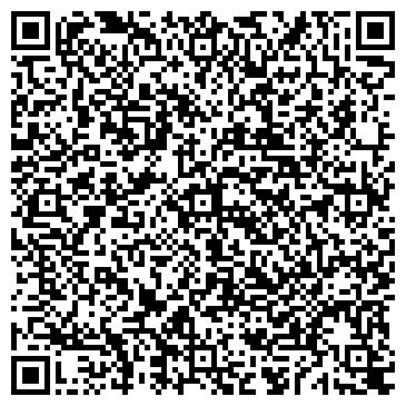 QR-код с контактной информацией организации Аква Строй Актобе