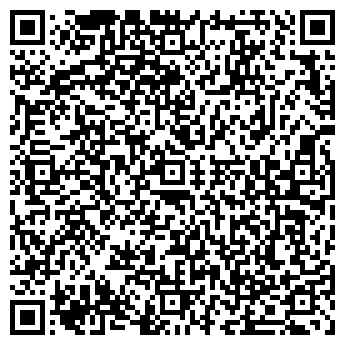 """QR-код с контактной информацией организации ООО """"Анэда"""""""