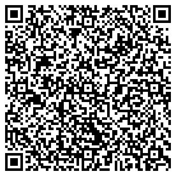"""QR-код с контактной информацией организации ТОО """"ASTANA SHATYR KZ"""""""