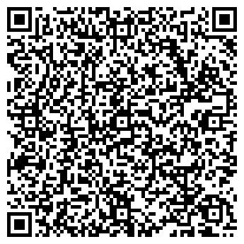 QR-код с контактной информацией организации ИП Дашкин