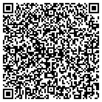 QR-код с контактной информацией организации Дас форнитура