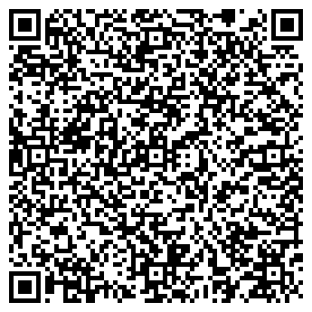 QR-код с контактной информацией организации чп козак