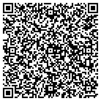 QR-код с контактной информацией организации ТОО Стеклоцентр