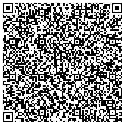 """QR-код с контактной информацией организации Общество с ограниченной ответственностью ООО """"ФРИСТАЙЛ"""" - Эксклюзивный импортер товаров из Турции!"""