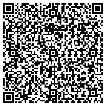 QR-код с контактной информацией организации ТОО ЕС Групп