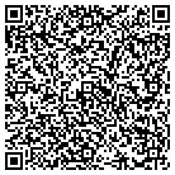 """QR-код с контактной информацией организации ТОО """" АТА"""""""