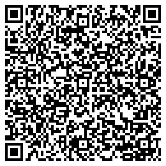 QR-код с контактной информацией организации ФЛУМЕКС