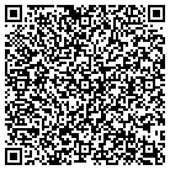 QR-код с контактной информацией организации Композитт