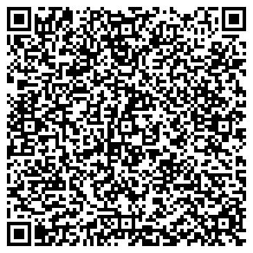"""QR-код с контактной информацией организации Интернет магазин """"100Podarkov"""""""