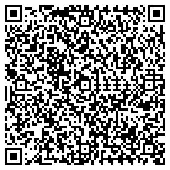 """QR-код с контактной информацией организации ЧП""""Фирма АТОМ"""""""