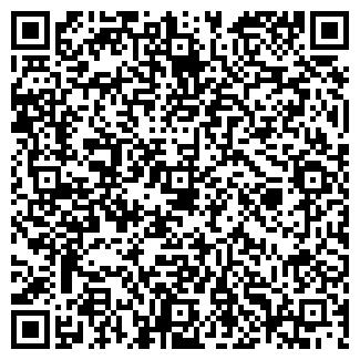 QR-код с контактной информацией организации СП 96