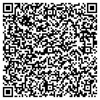 QR-код с контактной информацией организации ПРОСПЕР-7