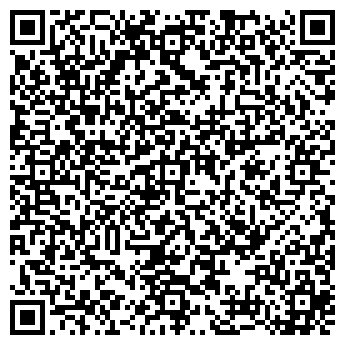 """QR-код с контактной информацией организации ООО""""Александр"""""""
