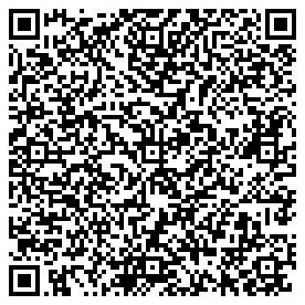 """QR-код с контактной информацией организации ТОО """"ЭСА Темир"""""""