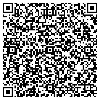 QR-код с контактной информацией организации Арефьева -Пласт
