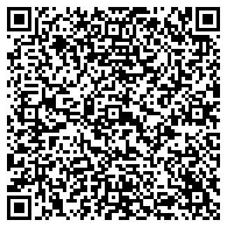 QR-код с контактной информацией организации Публичное акционерное общество TENTSO TRADE
