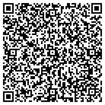 """QR-код с контактной информацией организации ТОВ """"ТД Енергобуд"""""""