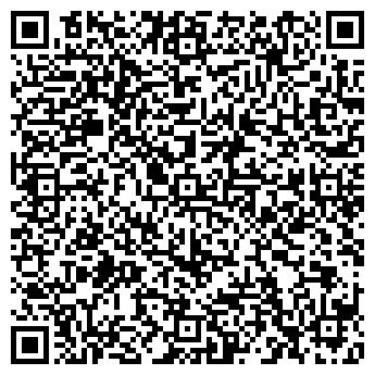 QR-код с контактной информацией организации Вода Днепр