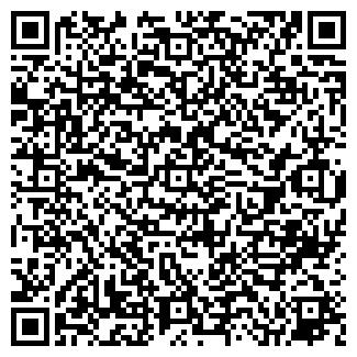 QR-код с контактной информацией организации Глобал-Фиш