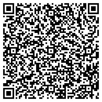 QR-код с контактной информацией организации ЗАО МАТВЕЕВСКОЕ