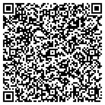 """QR-код с контактной информацией организации ООО """"Дреджинг"""""""