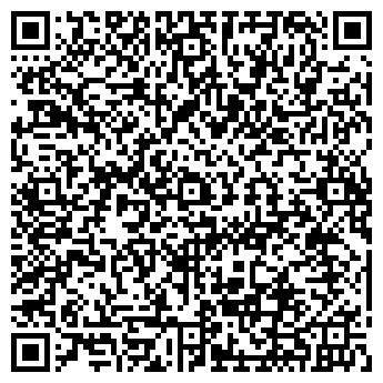QR-код с контактной информацией организации гостиница Сарайшык