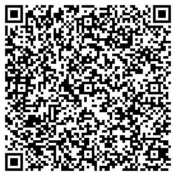QR-код с контактной информацией организации Тиандэ в Актау