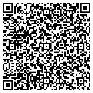 """QR-код с контактной информацией организации ООО """"ТРИВЭЛ"""""""