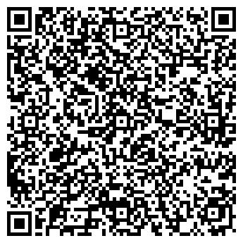 """QR-код с контактной информацией организации Частное предприятие ЧПТУП """"Бланко и К"""""""