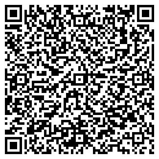 QR-код с контактной информацией организации Миссис Смит