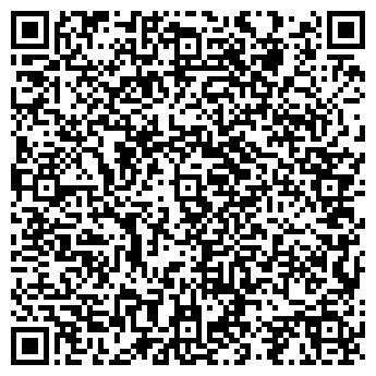 """QR-код с контактной информацией организации """"Termo-Plus"""""""