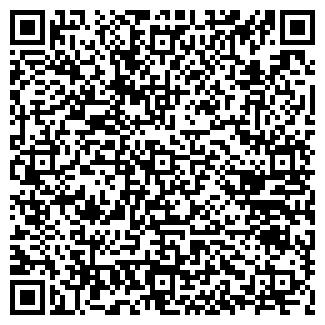 QR-код с контактной информацией организации Георгий