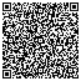 QR-код с контактной информацией организации < Татьяна >