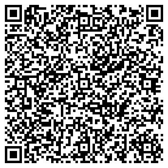 """QR-код с контактной информацией организации """"Интер Союз"""""""