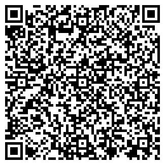 QR-код с контактной информацией организации П.П
