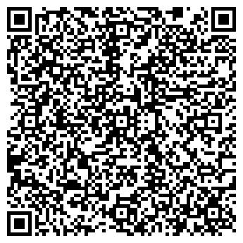 """QR-код с контактной информацией организации ПП """"Юрий"""""""
